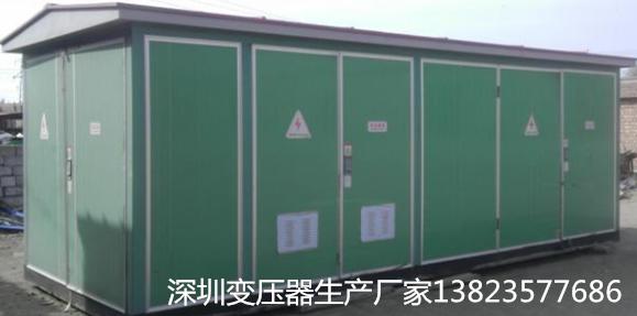 深圳变压器,箱式变电站,预装式变电站图片